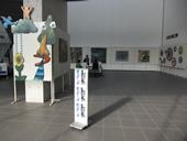 200910izanagi 026.jpg