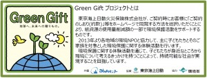 20140408tree (5)
