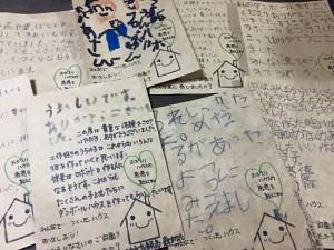 shima_kansou01