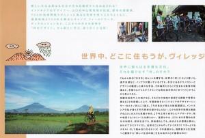 20160805yamaguchi_03