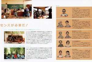 20160805yamaguchi_04